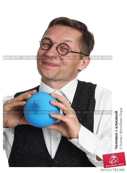 Человек с клизмой, фото № 152343, снято 18 октября 2007 г. (c) hunta / Фотобанк Лори