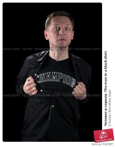 Человек в черном. The man in a black shirt, фото № 133587, снято 13 ноября 2007 г. (c) hunta / Фотобанк Лори