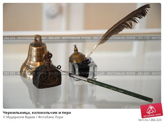 Чернильница, колокольчик и перо, фото № 282223, снято 12 апреля 2008 г. (c) Мударисов Вадим / Фотобанк Лори