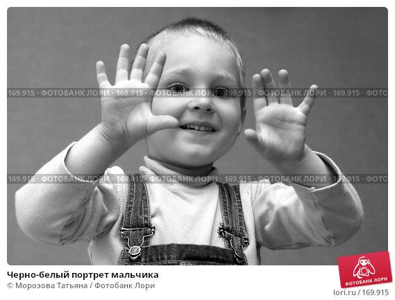 Черно-белый портрет мальчика, фото № 169915, снято 5 июля 2004 г. (c) Морозова Татьяна / Фотобанк Лори