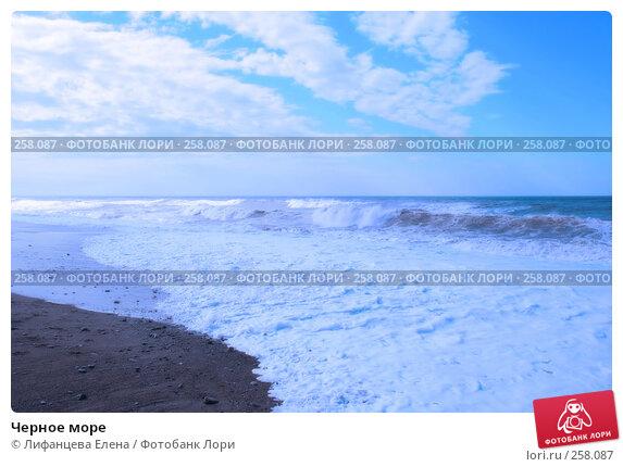 Черное море, фото № 258087, снято 25 марта 2008 г. (c) Лифанцева Елена / Фотобанк Лори