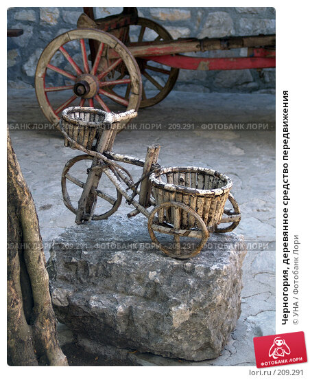 Черногория, деревянное средство передвижения, фото № 209291, снято 21 сентября 2007 г. (c) УНА / Фотобанк Лори