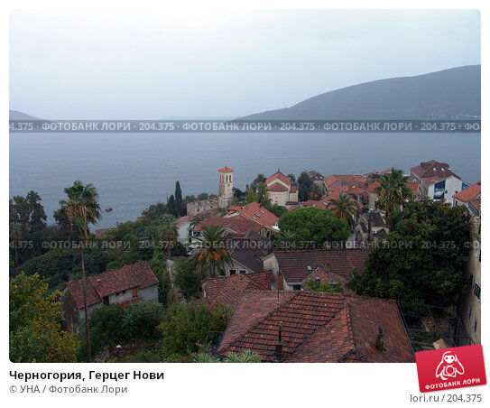 Черногория, Герцег Нови, фото № 204375, снято 26 сентября 2007 г. (c) УНА / Фотобанк Лори