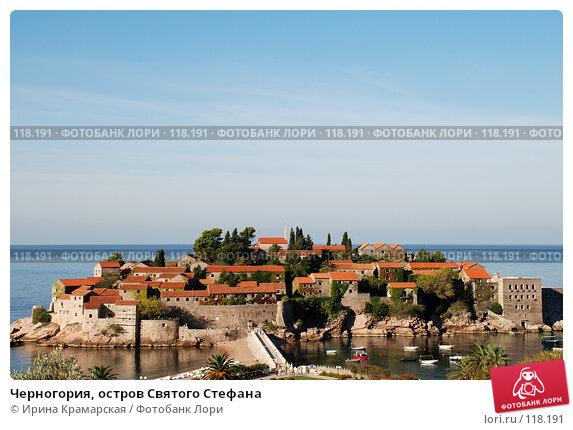 Черногория, остров Святого Стефана, фото № 118191, снято 23 сентября 2007 г. (c) Ирина Крамарская / Фотобанк Лори