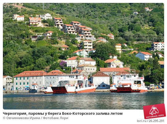 Купить недвижимость в Бококоторский залив цены