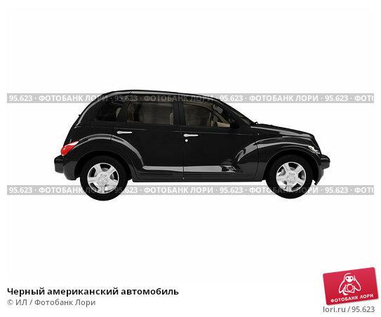 Черный американский автомобиль, иллюстрация № 95623 (c) ИЛ / Фотобанк Лори