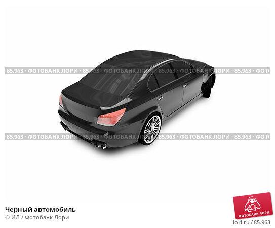 Черный автомобиль, иллюстрация № 85963 (c) ИЛ / Фотобанк Лори