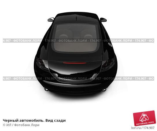 Черный автомобиль. Вид сзади, иллюстрация № 174907 (c) ИЛ / Фотобанк Лори