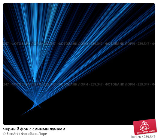 Черный фон с синими лучами, иллюстрация № 239347 (c) ElenArt / Фотобанк Лори