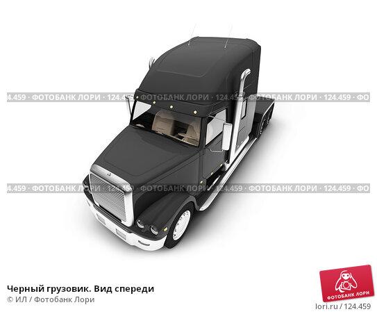 Черный грузовик. Вид спереди, иллюстрация № 124459 (c) ИЛ / Фотобанк Лори
