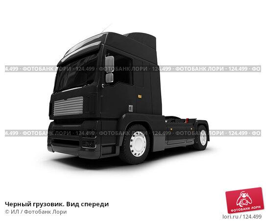 Черный грузовик. Вид спереди, иллюстрация № 124499 (c) ИЛ / Фотобанк Лори