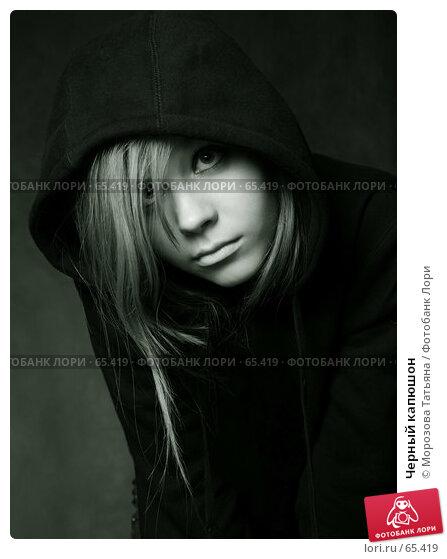 Черный капюшон, фото № 65419, снято 21 июля 2007 г. (c) Морозова Татьяна / Фотобанк Лори