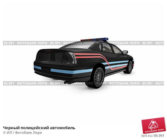 Черный полицейский автомобиль, иллюстрация № 85991 (c) ИЛ / Фотобанк Лори