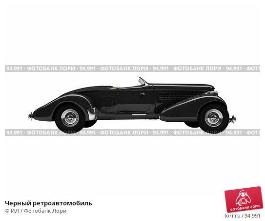 Черный ретроавтомобиль, иллюстрация № 94991 (c) ИЛ / Фотобанк Лори