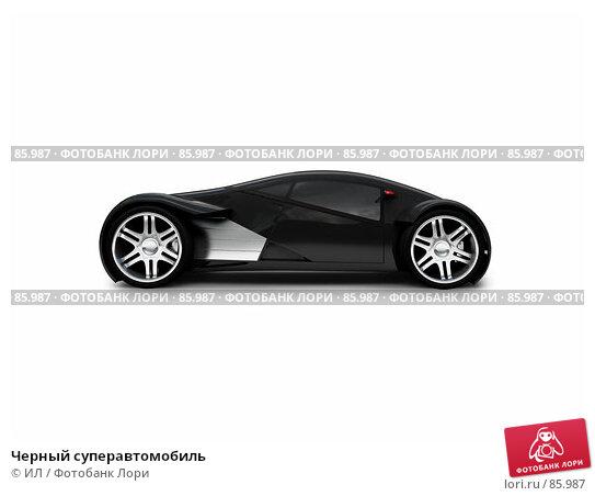 Черный суперавтомобиль, иллюстрация № 85987 (c) ИЛ / Фотобанк Лори