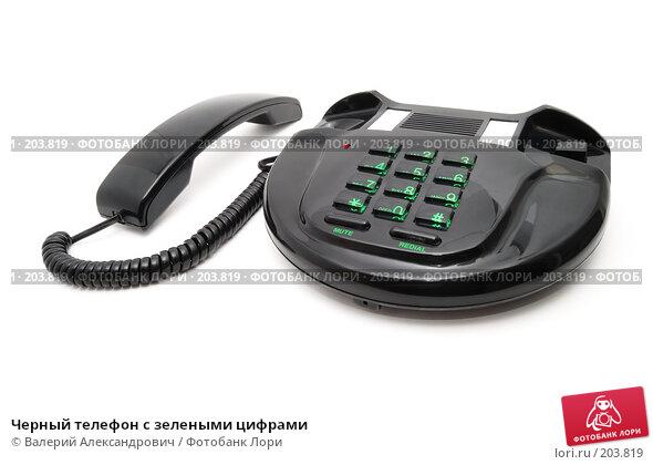 Черный телефон с зелеными цифрами, фото № 203819, снято 13 февраля 2008 г. (c) Валерий Александрович / Фотобанк Лори