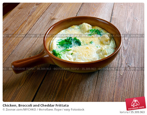Chicken, Broccoli and Cheddar Frittata. Стоковое фото, фотограф Zoonar.com/MYCHKO / easy Fotostock / Фотобанк Лори