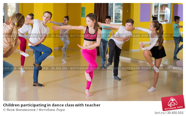 Children participating in dance class with teacher. Стоковое фото, фотограф Яков Филимонов / Фотобанк Лори
