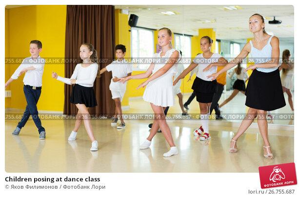 Купить «Children posing at dance class», фото № 26755687, снято 13 июля 2017 г. (c) Яков Филимонов / Фотобанк Лори