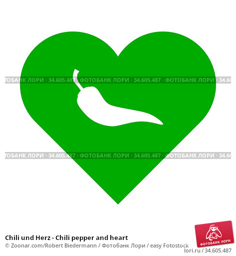 Chili und Herz - Chili pepper and heart. Стоковое фото, фотограф Zoonar.com/Robert Biedermann / easy Fotostock / Фотобанк Лори