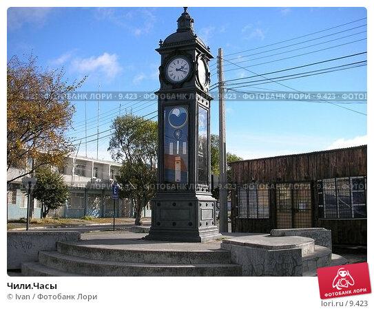 Чили.Часы, фото № 9423, снято 28 февраля 2017 г. (c) Ivan / Фотобанк Лори