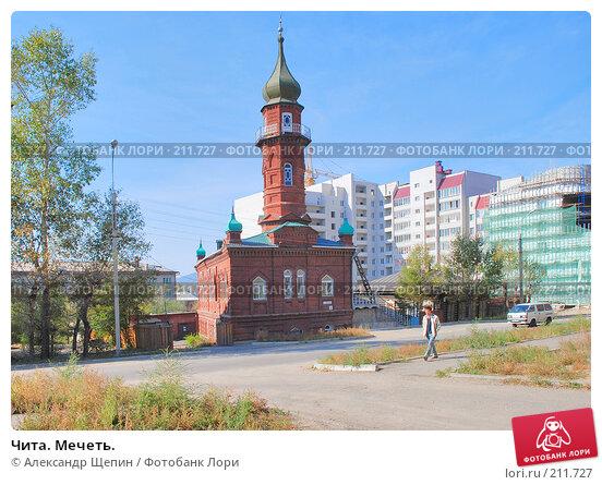 Чита. Мечеть., эксклюзивное фото № 211727, снято 21 сентября 2007 г. (c) Александр Щепин / Фотобанк Лори