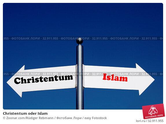 Christentum oder Islam. Стоковое фото, фотограф Zoonar.com/Rüdiger Rebmann / easy Fotostock / Фотобанк Лори