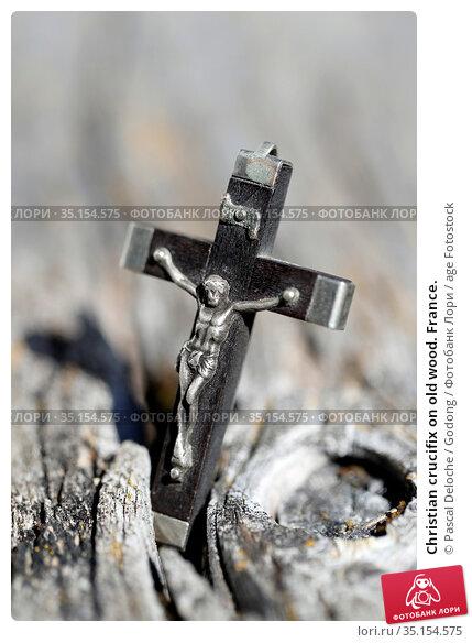 Christian crucifix on old wood. France. Стоковое фото, фотограф Pascal Deloche / Godong / age Fotostock / Фотобанк Лори