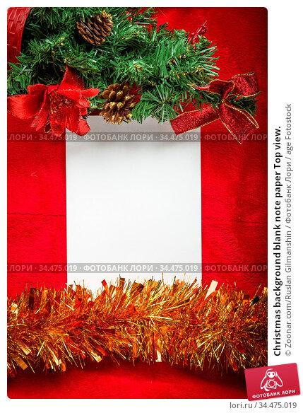Christmas background blank note paper Top view. Стоковое фото, фотограф Zoonar.com/Ruslan Gilmanshin / age Fotostock / Фотобанк Лори