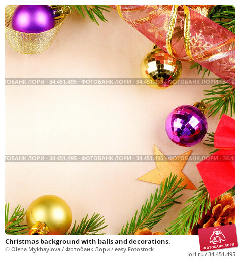 Christmas background with balls and decorations. Стоковое фото, фотограф Olena Mykhaylova / easy Fotostock / Фотобанк Лори