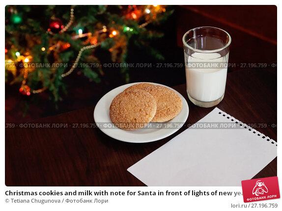 Купить «Christmas cookies and milk with note for Santa in front of lights of new year tree», фото № 27196759, снято 12 мая 2017 г. (c) Tetiana Chugunova / Фотобанк Лори
