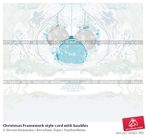 Christmas Framework style card with baubles. Стоковая иллюстрация, иллюстратор Dorota Nowańska / PantherMedia / Фотобанк Лори