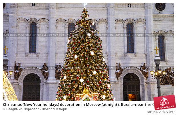 Купить «Christmas (New Year holidays) decoration in Moscow (at night), Russia--near the Christ the Savior Cathedral», фото № 29677899, снято 4 января 2019 г. (c) Владимир Журавлев / Фотобанк Лори