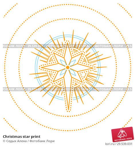 Купить «Christmas star print», иллюстрация № 29539031 (c) Седых Алена / Фотобанк Лори