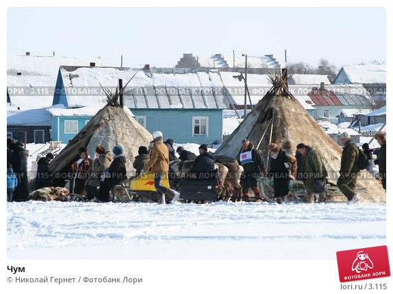 Купить «Чум», фото № 3115, снято 25 марта 2006 г. (c) Николай Гернет / Фотобанк Лори