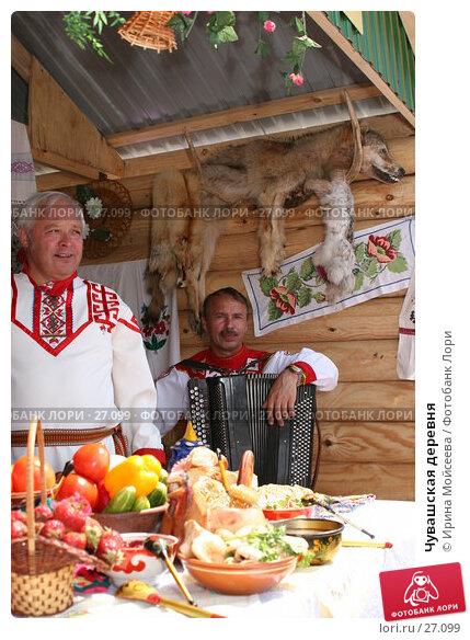 Чувашская деревня, эксклюзивное фото № 27099, снято 3 июля 2005 г. (c) Ирина Мойсеева / Фотобанк Лори