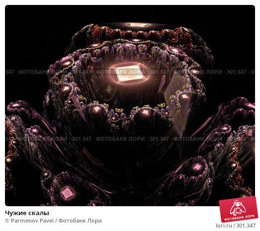 Чужие скалы, иллюстрация № 301347 (c) Parmenov Pavel / Фотобанк Лори