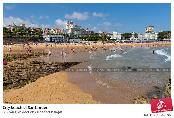 City beach of Santander (2019 год). Редакционное фото, фотограф Яков Филимонов / Фотобанк Лори