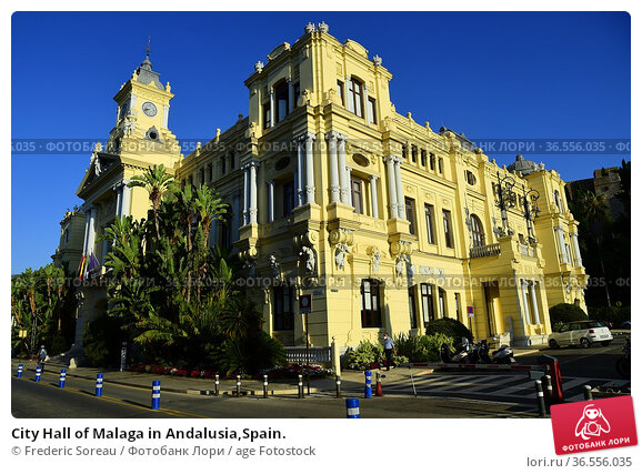 City Hall of Malaga in Andalusia,Spain. Стоковое фото, фотограф Frederic Soreau / age Fotostock / Фотобанк Лори