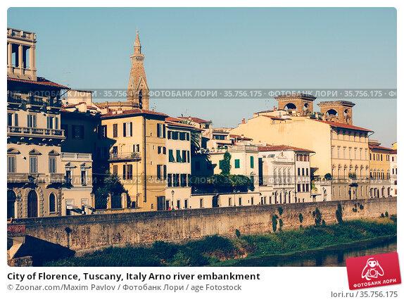 City of Florence, Tuscany, Italy Arno river embankment. Стоковое фото, фотограф Zoonar.com/Maxim Pavlov / age Fotostock / Фотобанк Лори