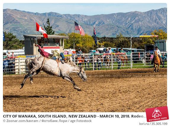 CITY OF WANAKA, SOUTH ISLAND, NEW ZEALAND - MARCH 10, 2018. Rodeo... Стоковое фото, фотограф Zoonar.com/kavram / age Fotostock / Фотобанк Лори