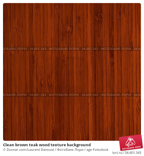 Clean brown teak wood texture background. Стоковое фото, фотограф Zoonar.com/Laurent Davoust / age Fotostock / Фотобанк Лори