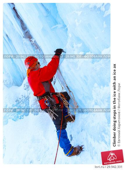 Купить «Climber doing steps in the ice with an ice ax», фото № 29942331, снято 2 февраля 2019 г. (c) Евгений Харитонов / Фотобанк Лори
