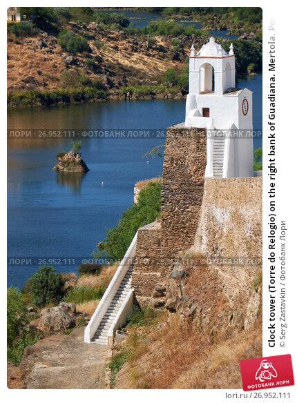 Купить «Clock tower (Torre do Relogio) on the right bank of Guadiana. Mertola. Portugal», фото № 26952111, снято 30 июня 2016 г. (c) Serg Zastavkin / Фотобанк Лори