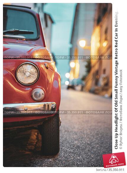 Close Up Headlight Of Old Small Funny Vintage Retro Red Car In Evening... Стоковое фото, фотограф Ryhor Bruyeu / easy Fotostock / Фотобанк Лори