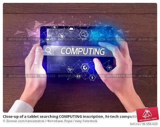 Close-up of a tablet searching COMPUTING inscription, hi-tech computing... Стоковое фото, фотограф Zoonar.com/ranczandras / easy Fotostock / Фотобанк Лори