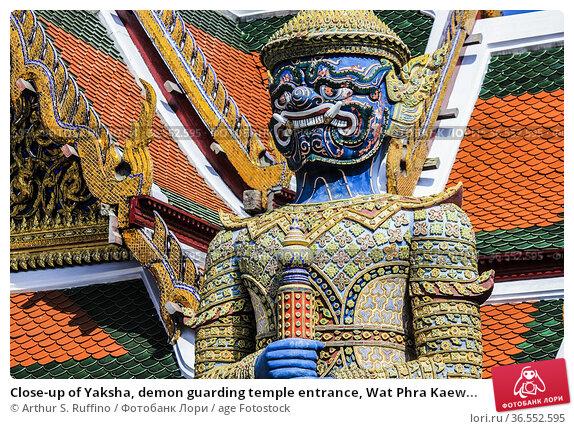 Close-up of Yaksha, demon guarding temple entrance, Wat Phra Kaew... Стоковое фото, фотограф Arthur S. Ruffino / age Fotostock / Фотобанк Лори