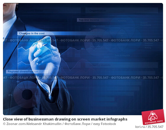 Close view of businessman drawing on screen market infographs. Стоковое фото, фотограф Zoonar.com/Aleksandr Khakimullin / easy Fotostock / Фотобанк Лори