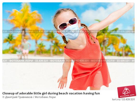 Купить «Closeup of adorable little girl during beach vacation having fun», фото № 33439531, снято 5 апреля 2017 г. (c) Дмитрий Травников / Фотобанк Лори