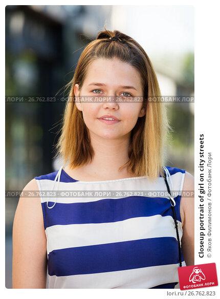 Купить «Closeup portrait of girl on city streets», фото № 26762823, снято 5 июля 2017 г. (c) Яков Филимонов / Фотобанк Лори